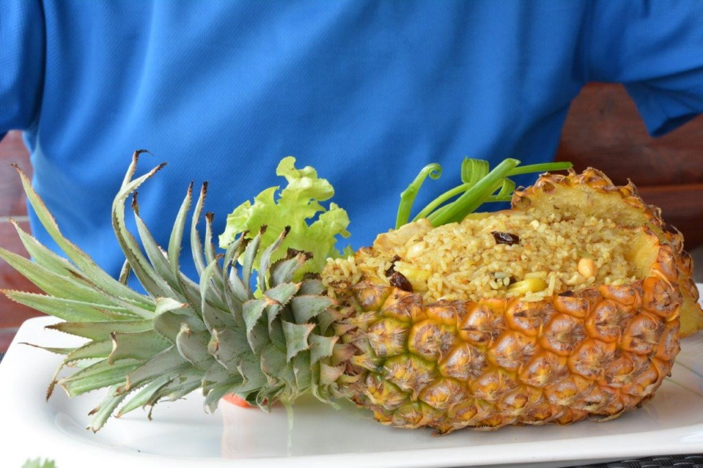Amazing Pineapple Rice